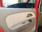 奇瑞 QQ6 2007款 1.3 手动 舒适型-韩冰车行 实惠车