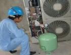 苏州姑苏区空调清洗保养清洗中央吸顶空调风口清洗