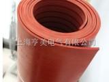 配电房高压绝缘垫8mm/红色耐高压橡胶板/厂家直销8mm绝缘垫