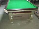北京台球桌维修台球桌拆装台球桌更换台呢