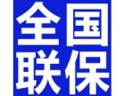 欢迎访问宜兴樱花热水器官方网站全市各点售后服务咨询电话-中心