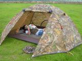 供应户外帐篷 救灾迷彩双层户外铝杆露营帐篷 户外野营双人帐篷
