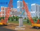 工程施工三维动画仿真演示动画 高速公路桥机械施工模拟三维动画