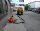 樟木头疏通下水道安装维修马桶厕所清理化粪池