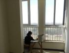 哈尔滨专业家庭保洁 开荒保洁 擦玻璃 小时工
