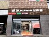 南京BH跑步机维修