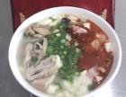 学豆腐烩菜要多钱 西安泡馍培训