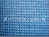 厂家批发 80g/㎡经编方格网眼布 生活用布涤纶网布