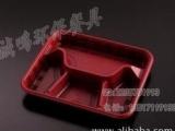 一次性餐具外卖快餐盒一次性饭盒打包盒塑料