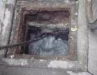 明楼专业疏通各种主管道,污水管道 市政管道