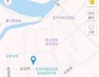 恩平周边 东安长安北街 土地 370平米