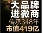 北京同仁堂燕窝蜂浆纸 招代理 招商加盟