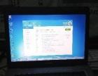 东芝15.6寸大屏幕笔记本电脑