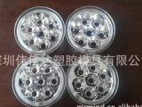 LED反光杯、大功率led灯壳,塑料反光