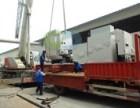 大连国际大件运输公司,大连设备运输公司,大连国际吊装搬运