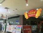 武商超市黄州东门路店旺铺出租