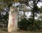 2019年北京法政学校法硕考研高端辅导班