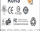 中山古镇做灯具检测认证 3C认证 C认证 质检报告
