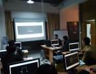 黄山CAD室内装修设计培训班(包教包会)
