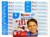 进口意大利费列罗健达牛奶巧克力(T4)5