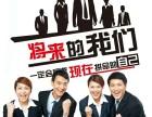 重庆普通话培训,普通话学习,普通话考试欢迎来到金口财学校