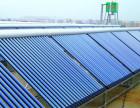欢迎访问-洛阳 皇明太阳能 家电维修售后服务咨询电话欢迎您