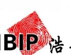 扬州商标注册,专利申请。