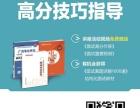 6月30日柳州事业单位面试考情发布会