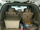 丰田汉兰达2012款 汉兰达 3.5 自动 四驱7座至尊版 全程