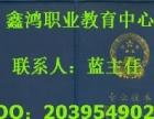 四川省绵阳市代评代办环保工程师