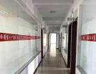 西龙王庙 水岸人家12号楼外跨写字楼 写字楼 500平米