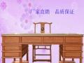 缅甸花梨木书桌价格 缅甸花梨办公桌销售品牌 王义红木
