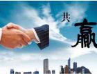 中原区房产合同签约中心-郑州专业的郑州房产签约中心