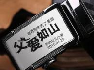 北京激光刻字激光打标激光雕刻免费打样