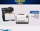 【绘威易加粉CRG-329硒鼓329粉盒LBP7018C