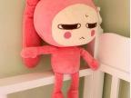 小小外星人panst潘斯特兔毛绒公仔玩具 烦着呢潘思特兔 生日礼物