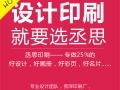 上海样本印刷-专业图文设计-上海画册印刷-认准丞思印刷设计