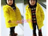 一件代发2015秋款童装新品女童网纱黄色连帽加厚中长款棉服外套