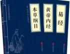 茂茂舊書回收-北京二手舊書回收網,昌平區上門收購舊書