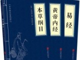茂茂旧书回收-北京二手旧书回收网,昌平区上门收购旧书