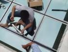 广州专①业屋顶补漏 房顶露台 天沟防水施工包十年保修 !