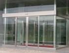 江岸 上海 新村 玻璃自动门安装保养