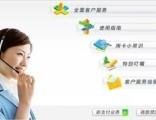 上海伊莱克斯热水器(维修(各点服务维修联系方式多少?