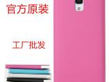 小米4手机套官方原装手机皮套小米4手机皮套M4保护套新款工厂批发