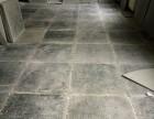拆除旧瓷砖回收,木地板回收,大理石回收,石材卫浴回收