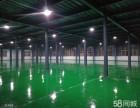 甲类 生产厂房3千平方出租