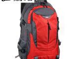 【HOT】2014夏款江利达双肩户外包多功能登山包 休闲电脑背包