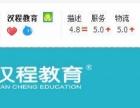 北京地区基金从业/证券从业考前押题班