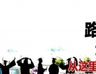 柳州学士服 中山装 民国服 毕业服装出租