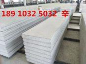 畅销全国的泰居轻质隔墙板 tjp-011型轻质复合墙板